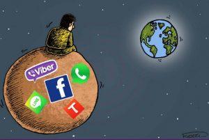 پرسشنامه بررسی نگرش افراد به دنیای مجازی