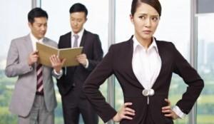 پرسشنامه بررسی موانع پیشرفت زنان به جایگاه مدیریت در سازمان