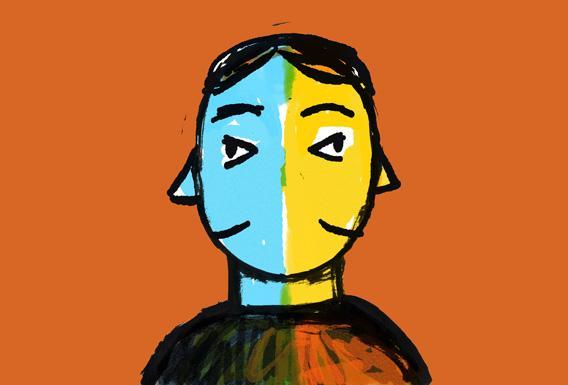 پرسشنامه دوسوگرایی در ابرازگری هیجانی